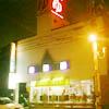 Uploaded Image: shinkouyu.jpg